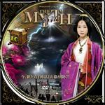 THE MYTH 神話10.jpg