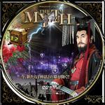 THE MYTH 神話12.jpg