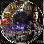 THE MYTH 神話13.jpg