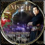 THE MYTH 神話14.jpg
