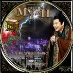 THE MYTH 神話16.jpg