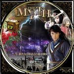 THE MYTH 神話17.jpg