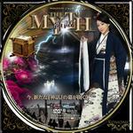 THE MYTH 神話.jpg