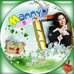 manny01.jpg