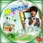 manny02.jpg
