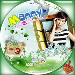 manny03.jpg