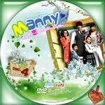 manny04.jpg
