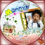 manny05.jpg