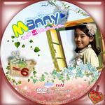 manny06.jpg
