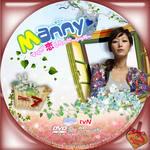 manny07.jpg