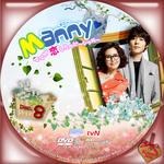 manny08.jpg