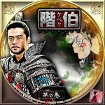 http://file.komomo122.blog.shinobi.jp/down.gif.jpg