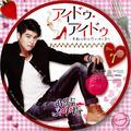 アイドゥ・アイドゥ~素敵な靴は恋のはじまり.jpg