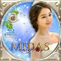 midas_bd_06.jpg