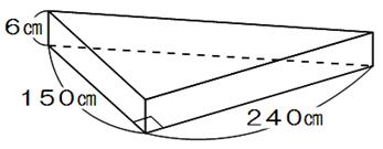 gaku-2012-2-6-3.PNG