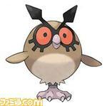 h-103_51869_pokemon0418_163hoho_jpg.jpg
