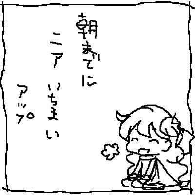 il-gr-rt-nia-02.jpg