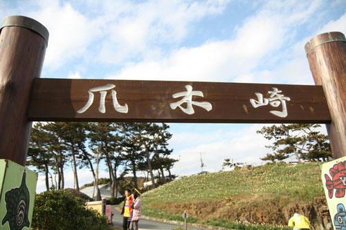 20111231_23.jpg
