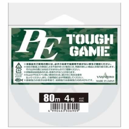 ヤマトヨテグス(YAMATOYO) PEタフゲーム 80m