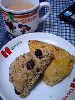かぼちゃ&紅茶スコーン