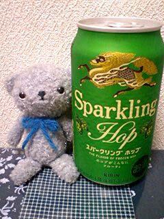 Sparkring Hop
