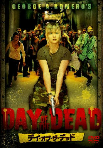 0013dayofthedead.jpg