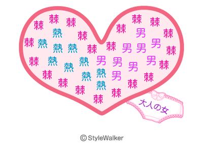 heartmaker-makohira.png