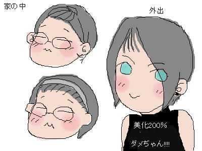 IMG_000025.jpg