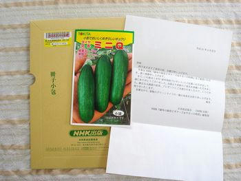 DSC02359.JPG