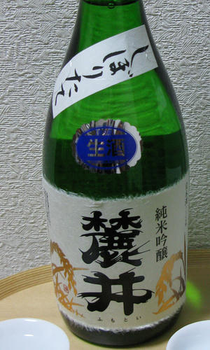 02_fumotoijunmaiginjo01.jpg