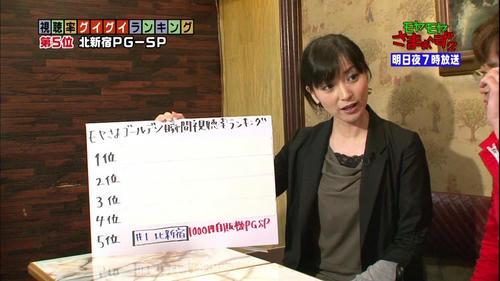 1006_marikooe01.jpg