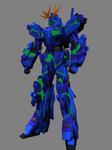 青いユニコーン