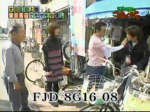 三村「 ゼ~ロハチ! じゃねぇ ...