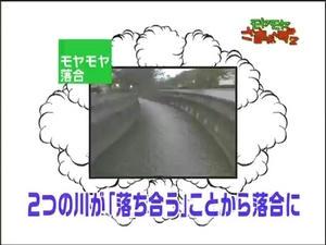 ochi1_004.jpg