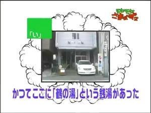 ochi2_022.jpg