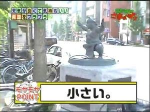 ryo1_003.jpg