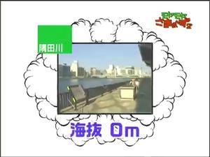ryo1_011.jpg