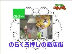 ryo1_017.jpg