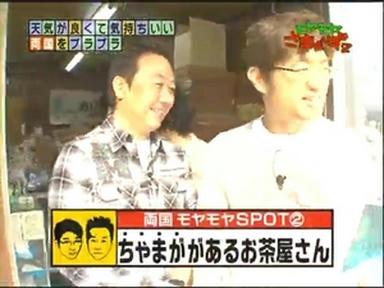 ryo1_030.jpg