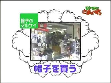 ryo1_035.jpg
