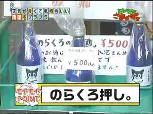ryo1_041.jpg