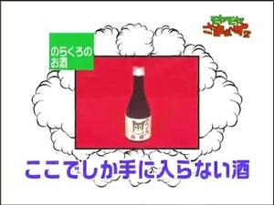 ryo1_042.jpg