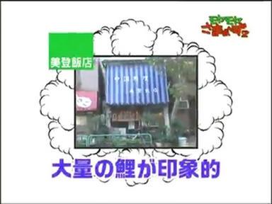 ryo2_020.jpg