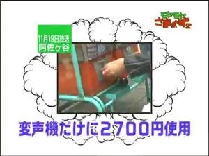 ryo2_027.jpg