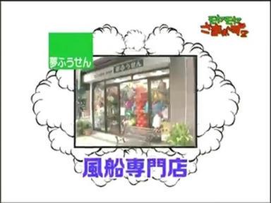 ryo2_036.jpg