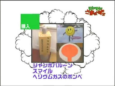 ryo2_039.jpg