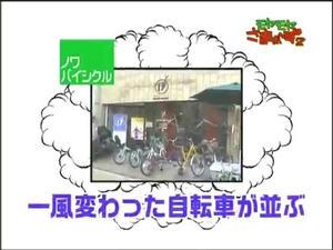 ryo3_026.jpg