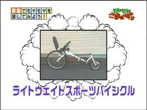 ryo3_027.jpg