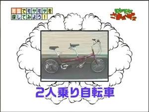 ryo3_029.jpg