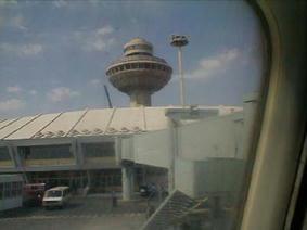 イェレバン空港